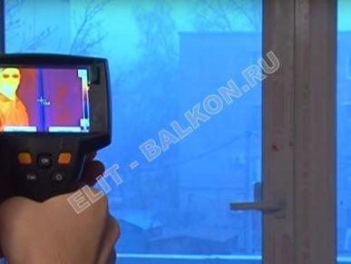 Obsledovanie teplovizorom okon balkonov i zdanij 2016 1 387x291 - Ремонт и диагностика