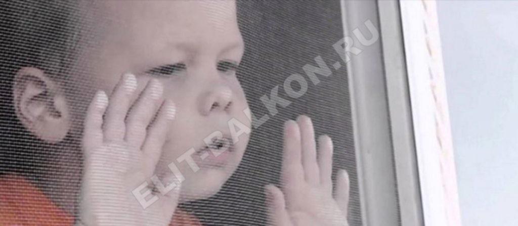 REBENOK SMOTRIT V OKNO OTKRYTOE SETKA 1 1024x447 - Защита детей