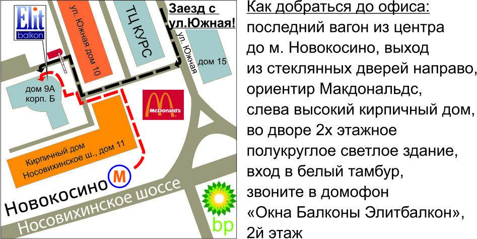 karta okt 2018 - Офис продаж Реутов