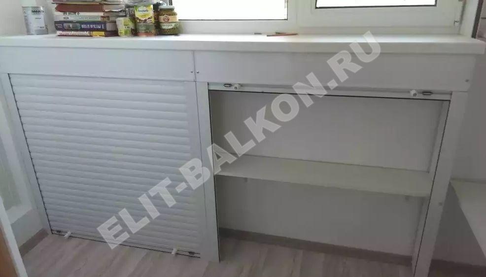 MEBEL NA BALKON SHKAF ROLSTAVNI - Шкаф на балкон фасад рольставни
