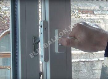 Защитный замок кнопка Maco Multi-Vent