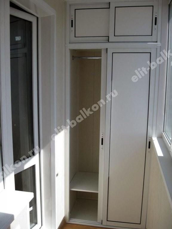 Шкаф с раздвижными алюминиевыми фасадами Provedal