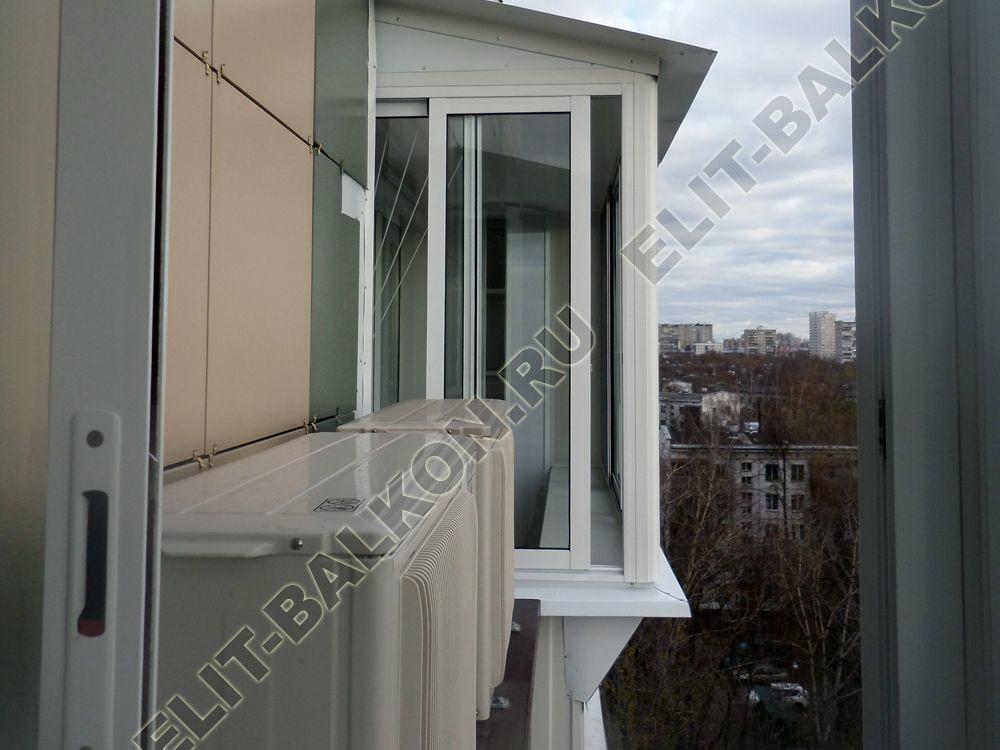 Вынос балкона от парапета
