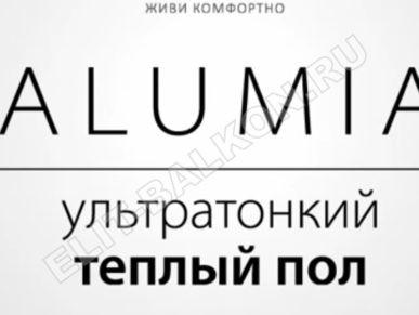 1 Teplyj pol ultratonkij rulonnyj pod laminat MDF PVH Foto 1 387x291 - Теплый пол на балконе и лоджии