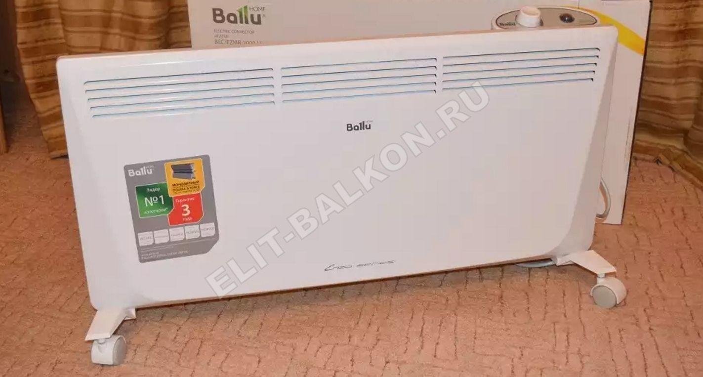 Ballu - настенный обогреватель на балкон