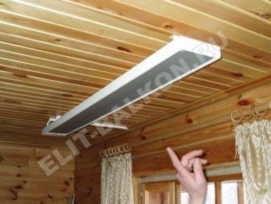 Инфракрасный потолочный обогреватель