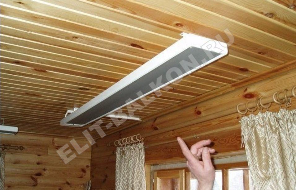 1 obogrevatel dlya balkona elektricheskiy infrakrasniy potolochniye 1 - Инфракрасный потолочный обогреватель на балкон