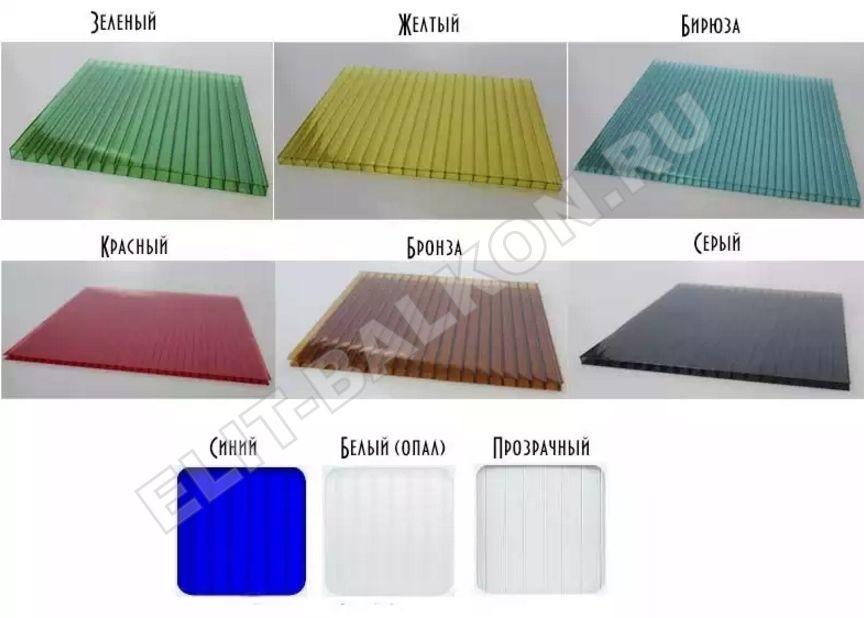 1 vneshnyaya obshivka polikarbonatom sotovym 4 - Обшивка поликарбонатом сотовым