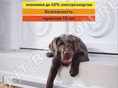 ОБОГРЕВАТЕЛЬ МЕГАДОР Лайт Угловой