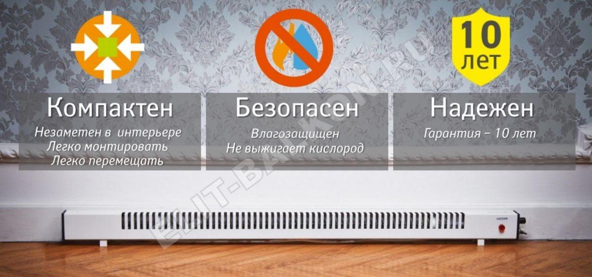 4 Obogrevatel elektricheskij uglovoj MEGADOR Koner belyj ili korichnevyj 1 - Угловой обогреватель на балкон
