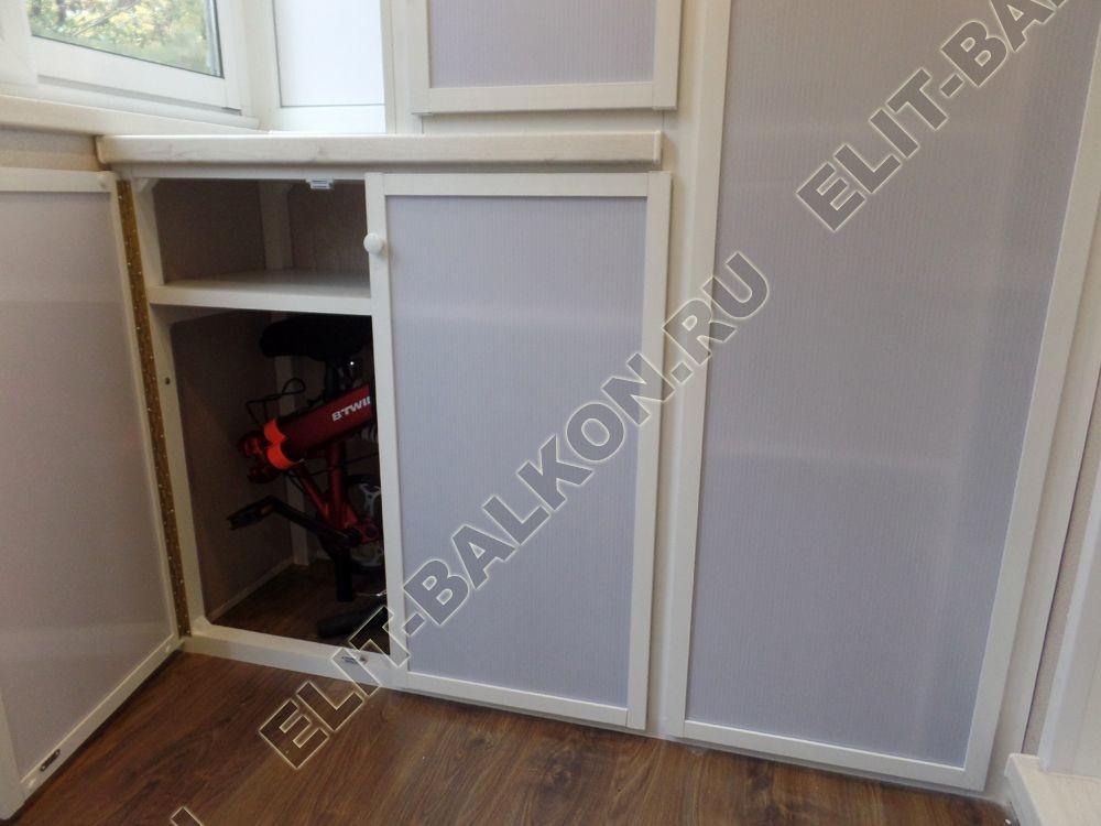 osteklenie lodjii PVH vnutrennyaya otdelka shkaf26 - Ремонт балконов под ключ