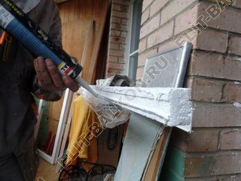 osteklenie lodzhii na pervom etazhe 1 387x291 - Фото остекления балкона № 66