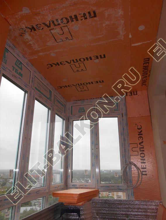pvh osteklenie i uteplenie lodzhii 23 - Утепление балконов и лоджий под ключ