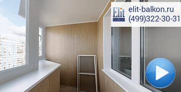 Утепление балкона с остеклением окнами Калева Vita под ключ