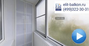 Утепление балкона с остеклением под ключ и шкаф алюминиевый