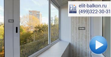 Утепление балкона с холодным остеклением и отделкой шкафом и тумбочкой