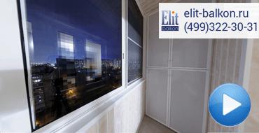 Панорамы остекления балконов