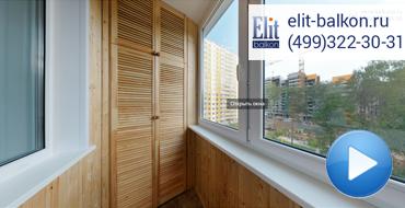 Утепление балкона с остеклением окнами Калева Design под ключ