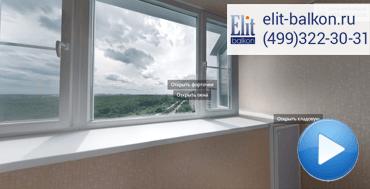Утепление и укрепление балкона с выносом ПВХ окна