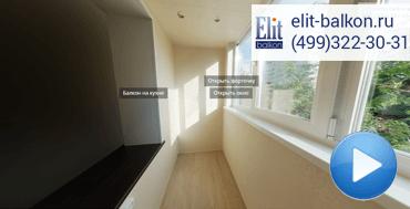 Утепление балкона с остеклением и объединением с комнатой и кухней